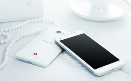 HTC Deluxe DLX color blanco
