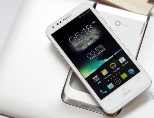 Asus Padfone 2 en color blanco