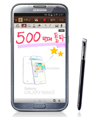 Samsung Galaxy Note II vende 5 millones a nivel mundial