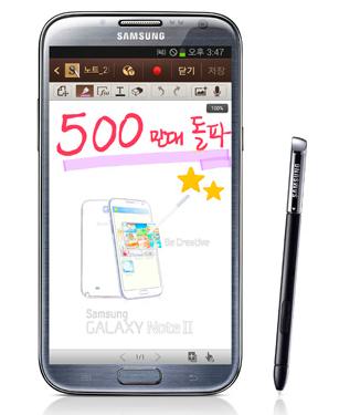 Samsung Galaxy Note II con 5 millones de ventas pantalla dibujo