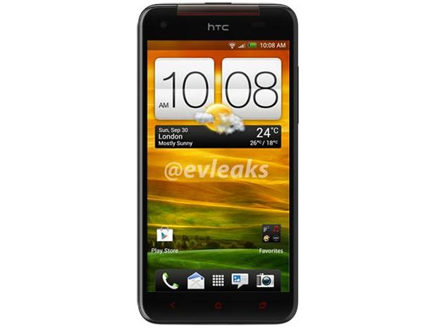 HTC Deluxe internacional versión imagen filtrada
