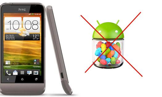 HTC ONe V no obtendrá Android 4.1 Jelly Bean