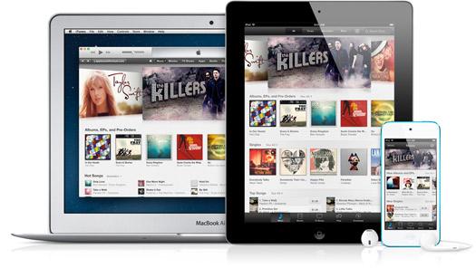 Apple iTunes 11 nuevo diseño