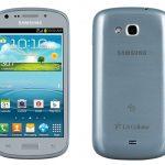 Samsung Galaxy Axiom un 4G es lanzado oficialmente