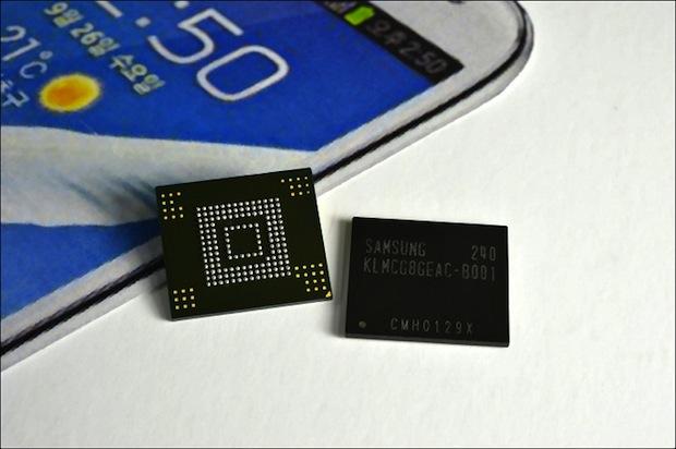 Samsung comienza a producir chips de memorias de 64 GB