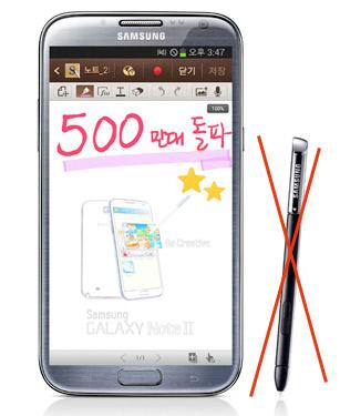 Samsung Galaxy Note II más barato