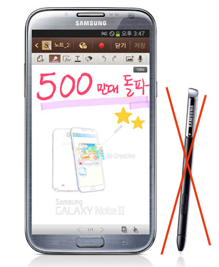 Samsung Galaxy Grand DUOS un 5 pulgadas en Enero 2013
