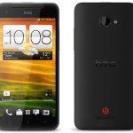 HTC Butterfly anunciado para el mercado Internacional