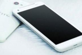 HTC M7 podría ser su smartphone insignia para 2013