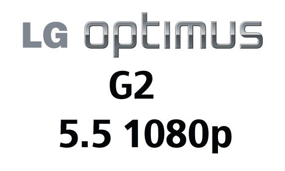 LG Optimus Logo G2 5.5 pulgadas Full HD