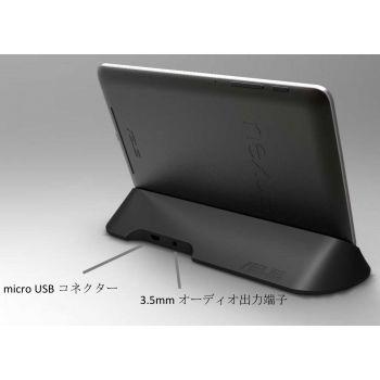 Asus music dock para la Nexus 7