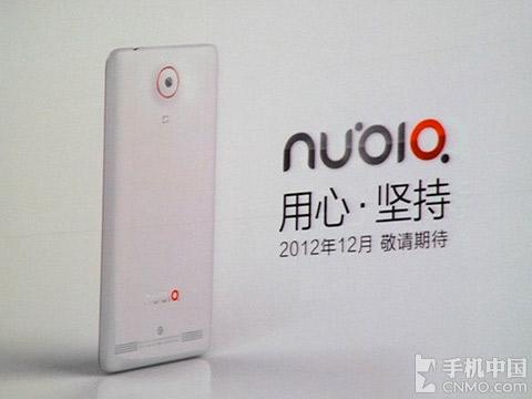 ZTE Nubia Z5 un 5 pulgadas 1080p