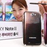 Galaxy Note II anunciado en colores Vino rubí y Marrón ámbar