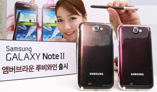 Galaxy Note II  colores Vino rubí y Marrón ámbar