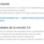 Facebook para iOS se actualiza con Mensajes de voz y Grabaciones en video