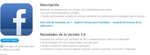 Facebook 5.4 para iOS mejoras