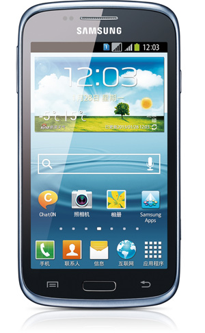 Samsung Galaxy Duos I8262 con Android 4.1 Jelly Bean