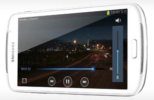 Samsung Galaxy S Player 5.8