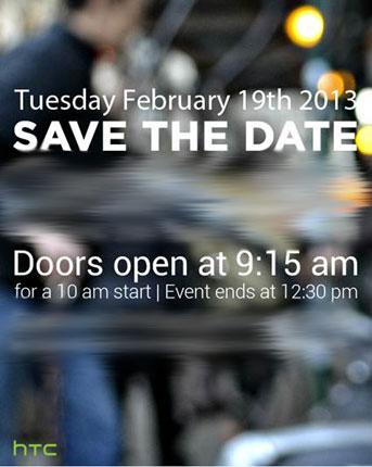 HTC evento 19 de febrero invitación