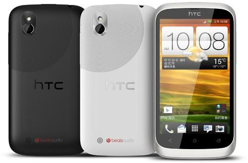 HTC anuncia el Desire U con Android 4.0 de bajo costo