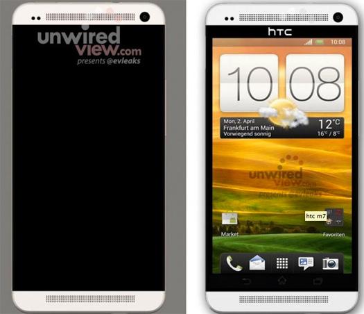 HTC M7 quad-core con 4.7 pulgadas Full HD