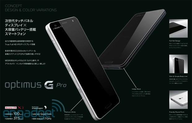 LG Optimus G Pro se filtra foto y especificaciones