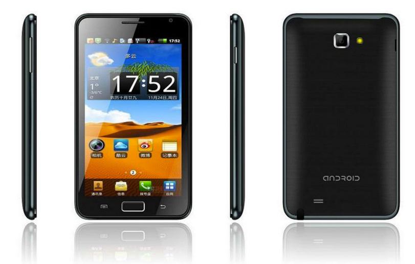 Smartphone B9220 de 5.3 pulgadas Android ICS México