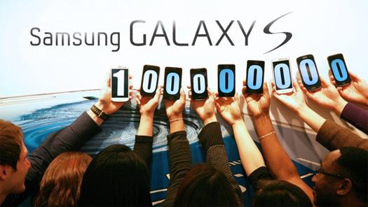 samsung-galay-s-ventas