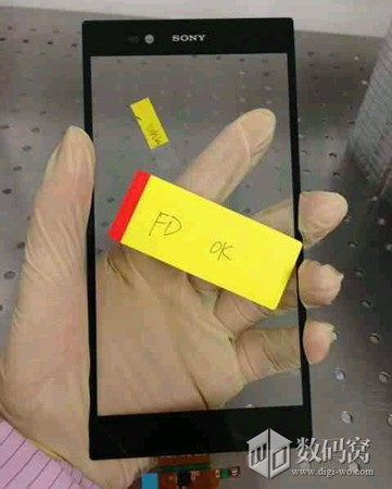 Sony Phablet de 6.44 1080p pantalla en fábrica