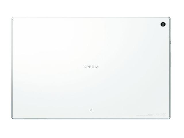 Sony Xperia Tablet Z trasera color blanco