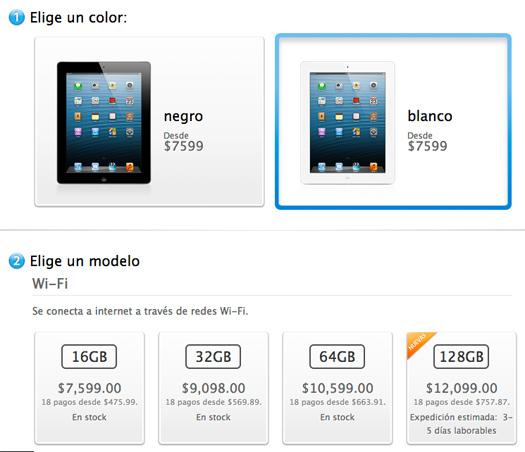 Apple iPad de 128 GB en México precios oficiales