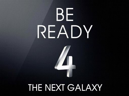 Samsung Galaxy S IV invitación
