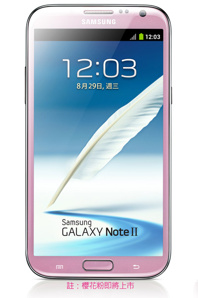 Samsung Galaxy Note II en color rosa Pink