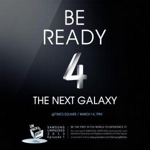 La invitación para presentación del Galaxy S IV ha llegado
