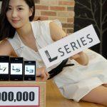 LG vende 15 millones de Optimus L Series en todo el mundo