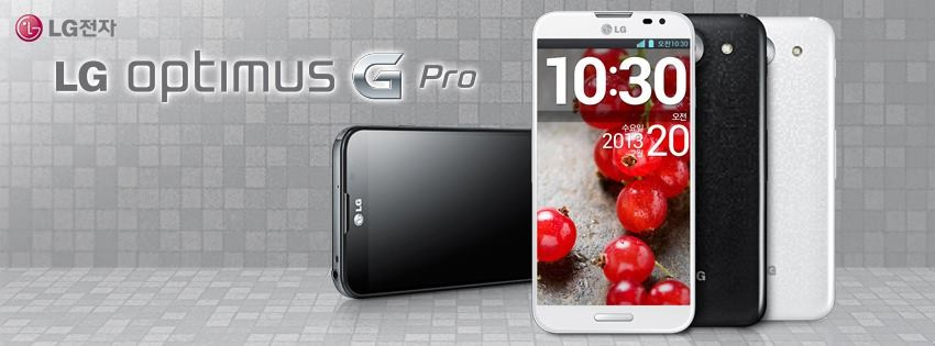 LG Optimus G Pro de 5.5 pulgadas a 1080p imagen oficial