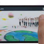 LG video del Optimus G Pro y su opción Panorama presumer ser mejor que el iPhone