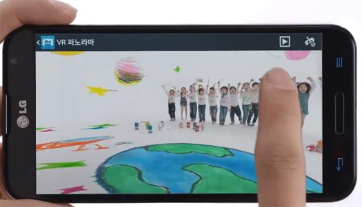 Video LG Optimus G Pro y su opción Panorama