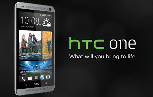 Video primer promo oficial del HTC One