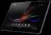 Sony Xperia Tablet Z para México