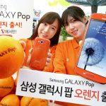 Samsung desvela el Galaxy Pop en un llamativo color naranja