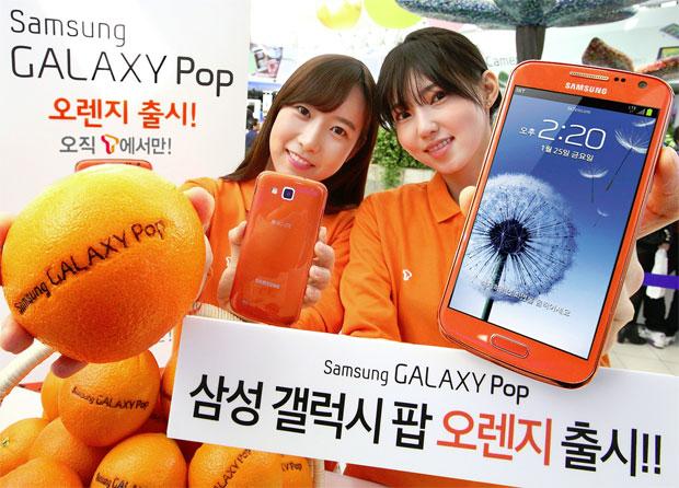 Samsung Galaxy Pop presentado