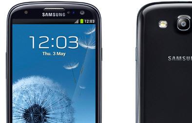 Samsung Galaxy S III negro detalle