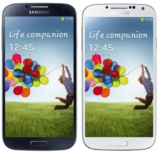 Samsung Galaxy S IV oficial Blanco Y Negro