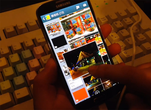 Samsung Galaxy S IV Video del Floating Touch