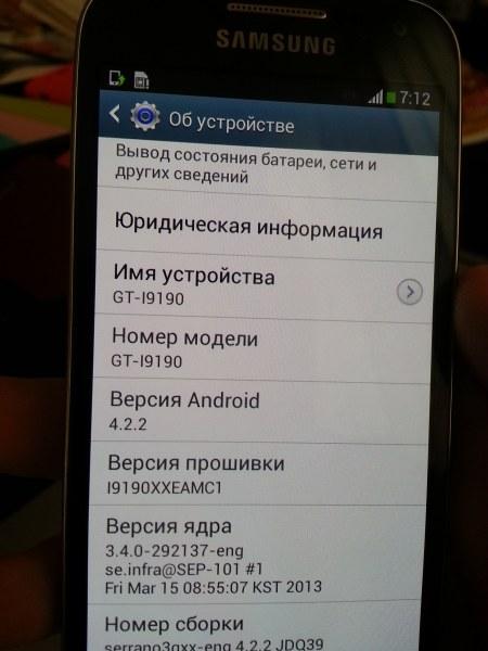 Samsung Galaxy S 4 mini filtrado en vivo