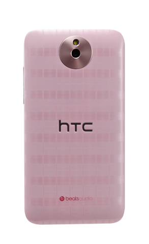 HTC E1 dual-SIM Android Jelly Bean