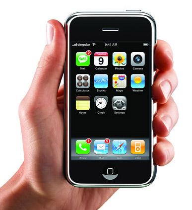 Apple iPhone 1 2G primera generación