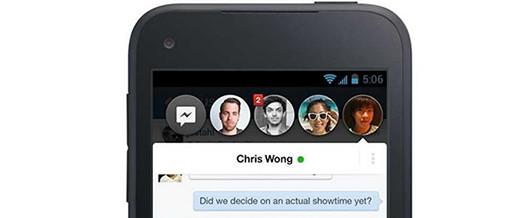 Chat Heads en iPhone