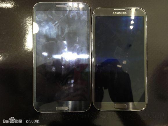 Samsung Galaxy Note III rumor